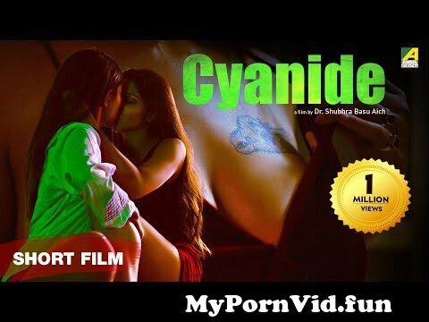 View Full Screen: cyanide 124 bangla short film 124 shristi subhankar soumi 124 romantic short film 2021.jpg