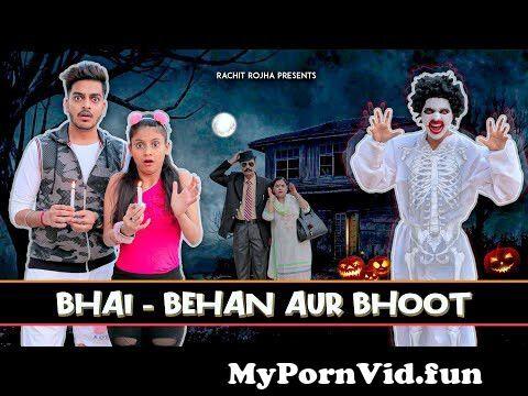 View Full Screen: bhai behan aur bhoot 124124 rachit rojha.jpg