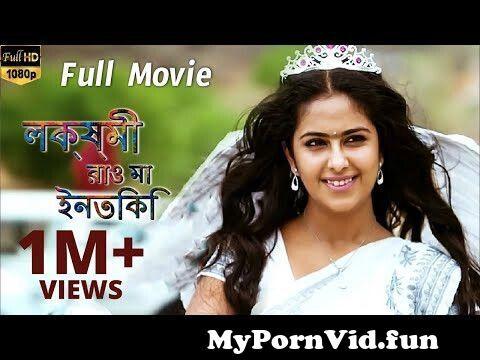 View Full Screen: avika gor latest bengali movie 124 latest bengali dubbed movies.jpg
