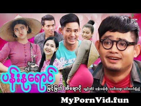View Full Screen:myanmar movie.jpg
