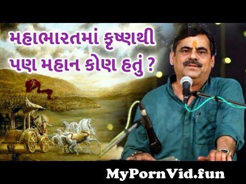 Jump To 124 124 mayabhai ahir latest 124 mahabharat preview hqdefault Video Parts