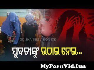 View Full Screen: odisha shamed again girl gang raped while going to take dip on makar sankranti.jpg