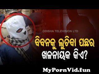 View Full Screen: anjana mishra gang rape 124 victim urges cbi to unravel conspiracy.jpg