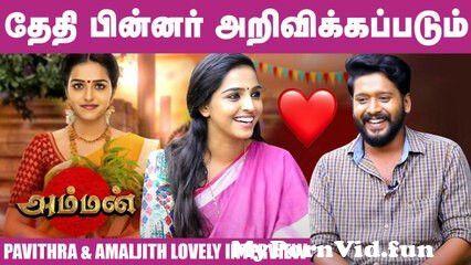 View Full Screen: sakthi amaljith amp pavithra lovely interview 124 amman serial.jpg