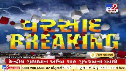 View Full Screen: monsoon 2021rain showers with lightning lash rural areas of bhanvad dwarka tv9news.jpg