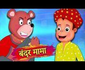 Hindi Stories Kahaniya