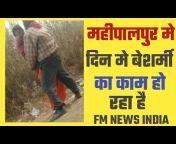 FM NEWS INDIA