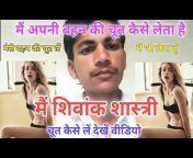 Shivank yadav Etah