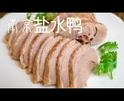 Yu Cuisine大愚食堂