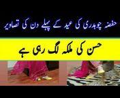Sajid TV Online