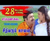 Tamil Music Videos