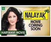 Nav Haryanvi