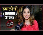 Rajshri Marathi ShowBuz