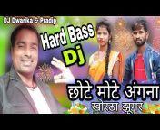 DJ Dwarika Official