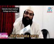 JKV Kolkata News