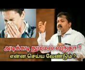 Healthy Tamilnadu