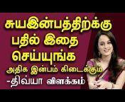 Tamil Viral videos