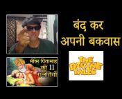 Bheeshm International