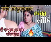 Bengali Health Tips