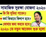 News24 Bangla