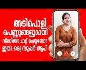 Malayalam App Reviews