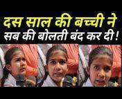 AR News India