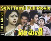 S7 Tamil Tv