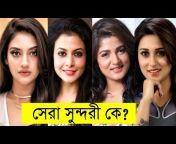 MRtv Bangla