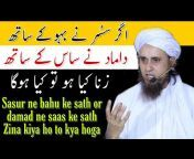 islamic Research
