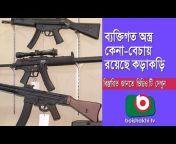 Boishakhi Tv News