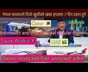 All Gorkhali Tv