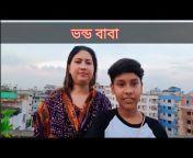Bangladeshi Topic