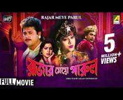 Bengali Movies- Angel Digital