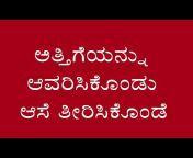 Adithi Kannada Channel