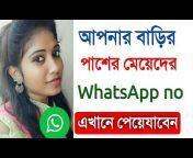 SD Technical (Bengali)