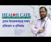 Health Cafe