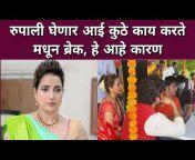 Marathi World Entertainment