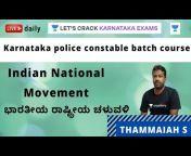 Let's Crack Karnataka Exams