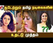 TamilCrowd