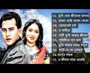 Indo-Bangla Music