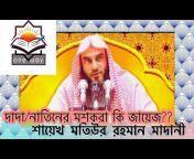Mohammad محمد