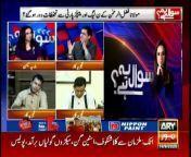 (Current Affairs)<br/>Guests:<br/>Saleem Bukhari(Journalist Analyst)<br/>Irshad Bhatti (Journalist Columnist)<br/>Imran Khan (Anchor Journalist Analyst)<br/>Dr Faisal Sultan (CEO Shaukat Khanum)
