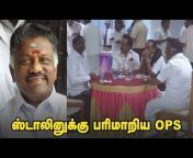 In all party meeting Vaiko, Stalin and other party leader had food together. In that OPS served fruits for Stalin. Roja slams Kamal after Chandra Babu Naidu is the role model for him. Indian Prime Minister Narendra Modi comes to Chennai for a meet. For more news watch full video to know more. <br/>CREDITS<br/>Host - Saran, Varavanai Senthil | Script - Varavanai Senthil | Camera - Senthil Kumar | Edit - Senthil Kumar<br/>Subscribe : https://goo.gl/wVkvNp Nambikkai Awards 2017: https://goo.gl/EaiWWn JV Breaks: https://goo.gl/qdtiki
