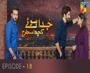 Momina Duraid Productions Presents \