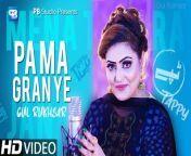 Gul Rukhsar New Song 2021