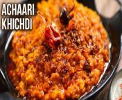 In this episode of MOTHER's RECIPE learn how to make Achaari Khichdi Recipe at home.<br/><br/>Achaari Khichdi Recipe | Pickled Khichdi | Pickled Rice | How To Make Masala Khichdi | Toor Dal Khichdi Recipe | How To Make Restaurant-Style Dal Khichdi | Sadi Khichdi Recipe |Dal Khichdi Tadka | Healthy Dal Khichdi Recipe | How To Make Achaar | How To Make Simple Dal Khichdi | Pickle Flavoured Rice | Quick Indian Lunch Recipes | Rice Recipes For Dinner | Rajshri Food <br/><br/>Achaari Khichdi Ingredients<br/>Introduction <br/><br/>How To Cook Dal & Lentils in Pressure Cooker <br/>1 cup Split Pigeon Peas (washed & soaked)<br/>1 cup Rice (washed & soaked)<br/>1 tsp Turmeric Powder<br/>Salt ( as per taste)<br/>5 cups Water<br/><br/>How To Make Achaari Masala <br/>1 tsp Cumin Seeds<br/>1 tsp Fennel Seeds<br/>3 tsp Coriander Seeds<br/>2 tsp Yellow & Mustard Seeds<br/>1.2 tsp Fenugreek Seeds<br/>5-6 Dried Red Chillies<br/><br/>How To Make Achaari Khichdi <br/>3 tbsp Ghee<br/>1/2 tsp Asafoetida<br/>Achaari Masala<br/>Warm Water ( as required)<br/><br/>How To Make Tadka For Achaari Khichdi <br/>2 tbsp Ghee<br/>1 tsp Cumin Seeds<br/>2 Dried Red Chillies<br/>1 tsp Kashmiri Red Chilli Powder
