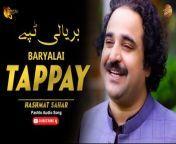 Baryalai Tappay By Hashmat Sahar | Pashto Audio Song | Spice Media