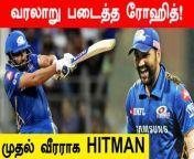 #ipl2021 <br/>#KKR<br/>#MumbaiIndians<br/><br/>Rohit Sharma first to score 1000 runs against one team in IPL<br/><br/>சாதனைபடைத்த ரோஹித் சர்மா
