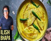 Steamed Hilsa Fish Recipe | How To Make Ilish Bhapa | Ilish Bhaapa | Sweet Water Fish Recipes | Hilsa Fish Curry | Fish Curry | Ilish Bhapa Shorshe Diye | Mustard-Coconut Paste Hilsa | Bengali Recipes | Indian Fish Curry | Bengali Style Fish Curry | Fish Curry Recipe | Get Curried | The Bombay Chef - Varun Inamdar <br/><br/>Learn how to make Steamed Hilsa with our chef Varun Inamdar.<br/><br/>Ilish bhaape, also known as Shorshe lish bhapa (or bhaape) meaning steamed mustard hilsa, is a Bengali recipe of hilsa fish (a type of shad) steamed in a potent mustard, doi (yoghurt) and coconut paste. Even though it looks very polished, it is a fairly easy recipe to execute, requiring few ingredients, no special technique, and very little time. It can be served with steamed rice for a complete meal.<br/><br/>Chef's Trivia<br/><br/>Steamed Hilsa Ingredients -<br/><br/> Marination of Hilsa<br/>900 gms Hilsa Fish/ Ilish Bhapa<br/>1 tsp Turmeric Powder<br/>3 tbsp Yellow Mustard Seeds (soaked)<br/>3 tbsp Black Mustard Seeds (soaked)<br/>4-5 Green Chillies (chopped)<br/>½ cup Coconut (chopped)<br/>3 tbsp Mustard Oil<br/>½ tsp Sugar<br/>1 tsp Turmeric Powder<br/>1 cup Curd<br/>Salt (as required)<br/>Mustard Oil<br/>4-5 Green Chillies (slit)<br/><br/>Process of Steaming the Fish