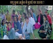 Hindi movie, Hindi movie scene, Khoon Ka Karz, Khoon Ka Karz scene, Blockbuster scene, Bollywood movie scene, Scenes, Movie scenes, Bollywood blockbuster, NH STUDIOZ, Superhit Scene, Vinod Khanna Scene, Dimple Kapadia Scene, Rajinikanth Scene, Sanjay Dutt Scene, Kimi Katkar Scene, Sangeeta Bijlani Scene<br/><br/>Follow to NH Studioz :- <br/>https://www.dailymotion.com/NHStudioz